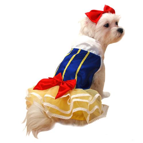 Under dog costume